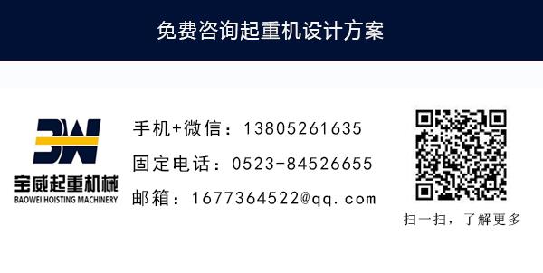 MH桁架龙门吊厂家联系方式.jpg